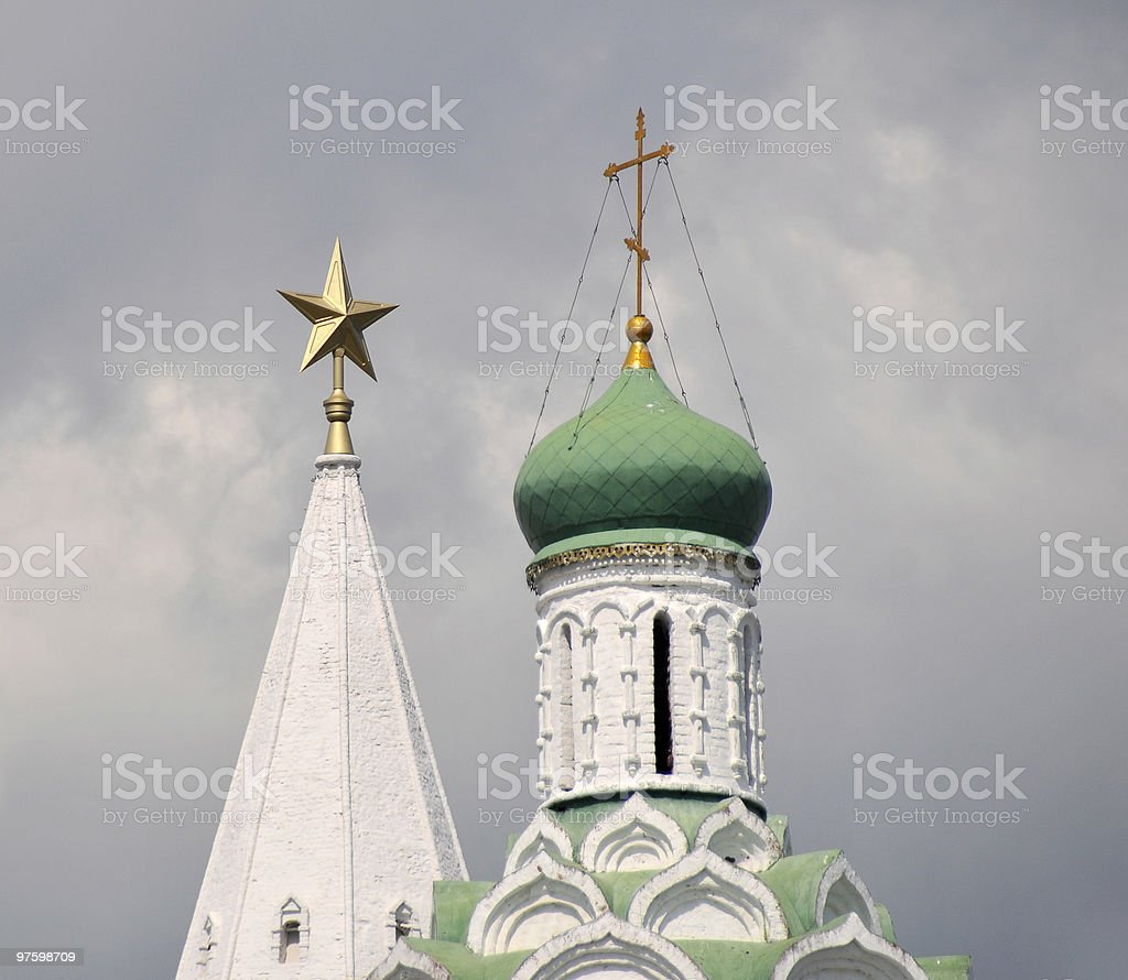 Two symbols royalty-free stock photo