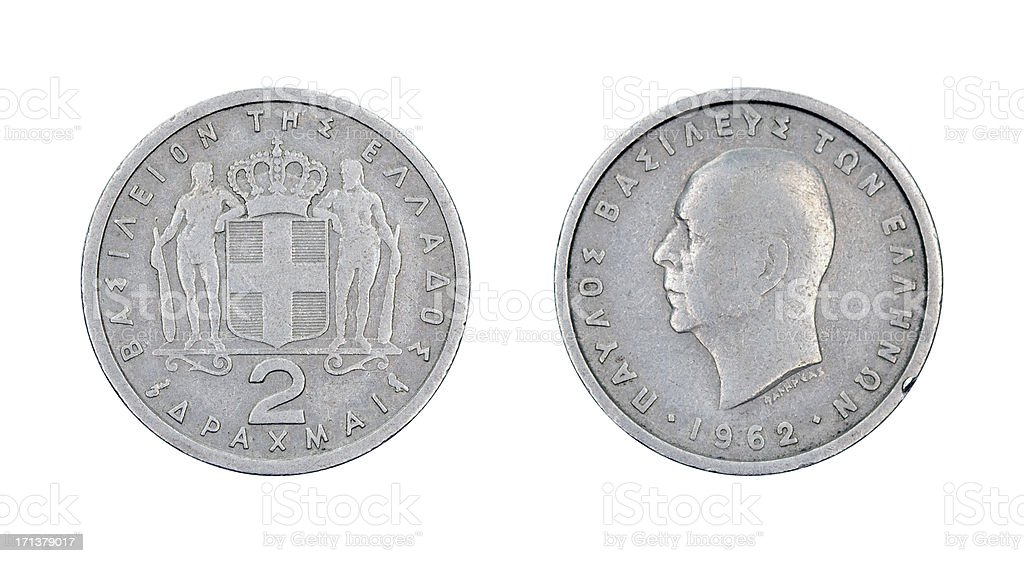 Two-Drachma-Coin, Greece, 1962 royalty-free stock photo