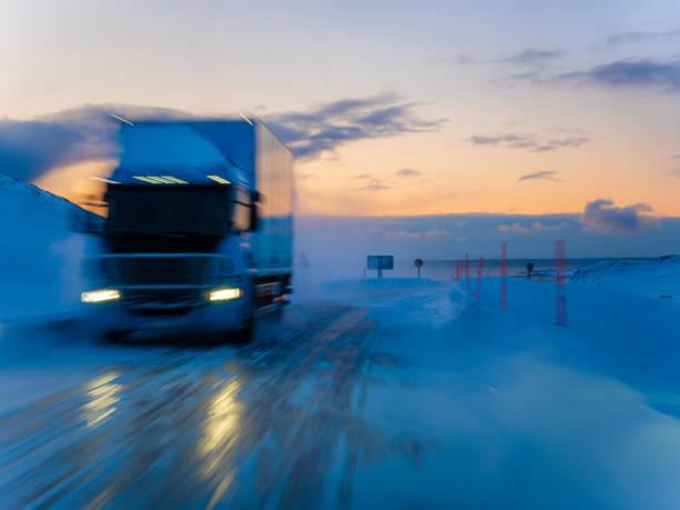 Two-lane road in arctic Norway stock photo