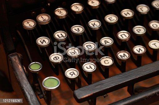 504606248 istock photo Typewriter 1212193261
