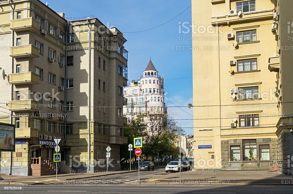 Typical architecture for the center of Moscow, Russia. стоковое фото