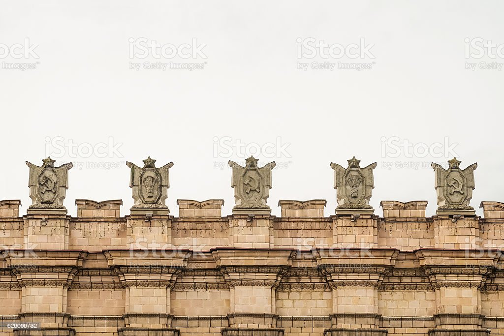Typical architecture with symbols of the USSR stock photo
