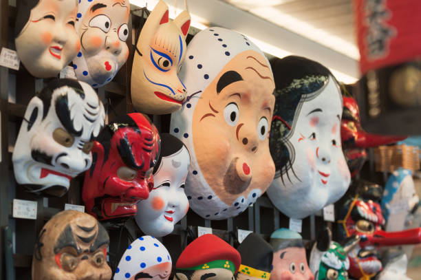 Typical Japanese masks used for traditional festivals in Japan stock photo