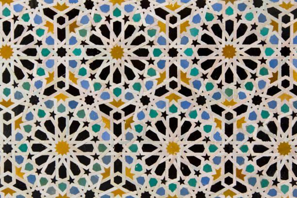 Typical Moroccan tile mosaics, University of Al Quaraouiyine stock photo