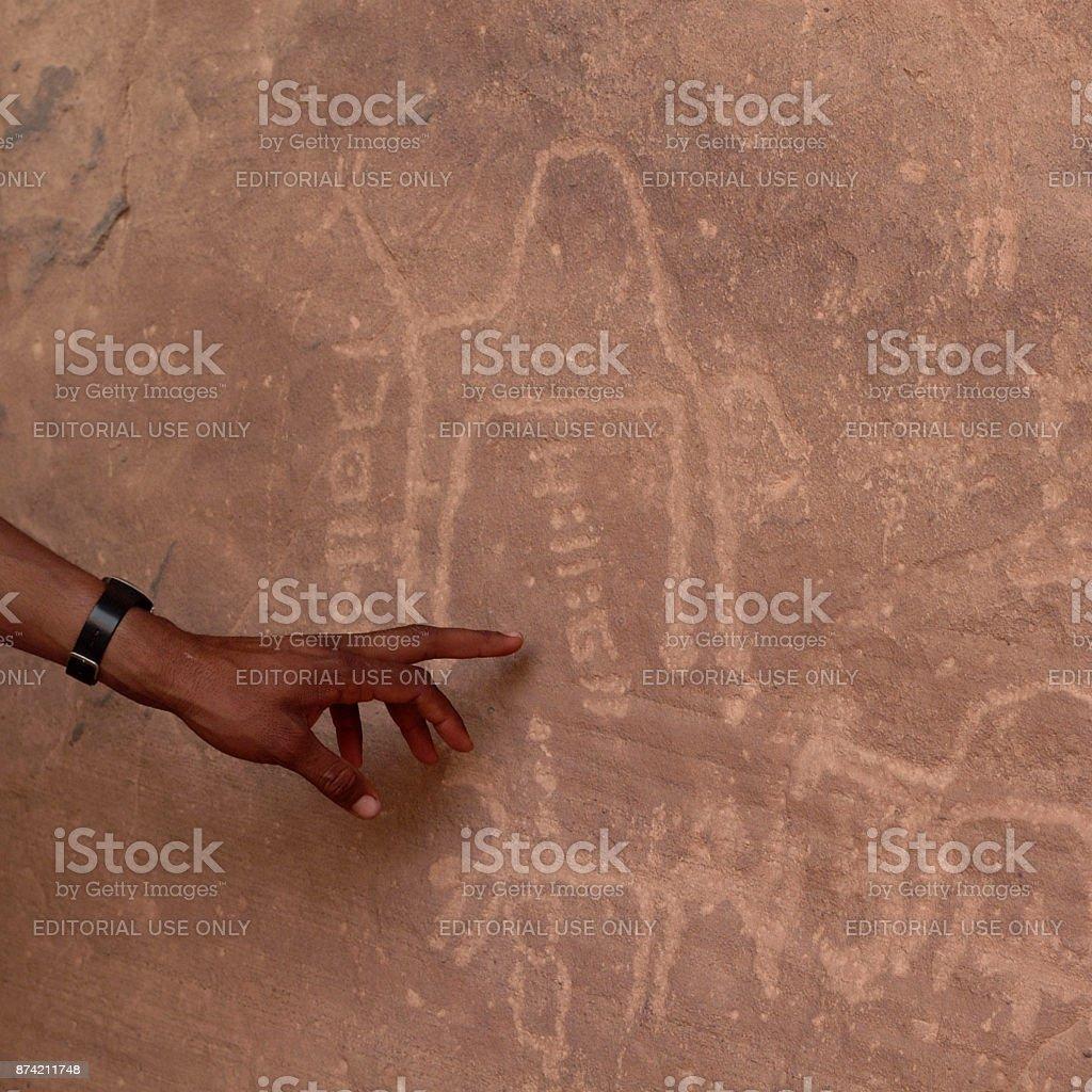 Ubari Desert, Libya stock photo