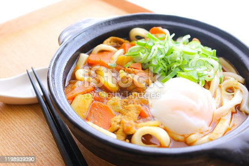 istock Udon noodles in a hot, thick curry soup カレーうどん/Curry udon 1198939390