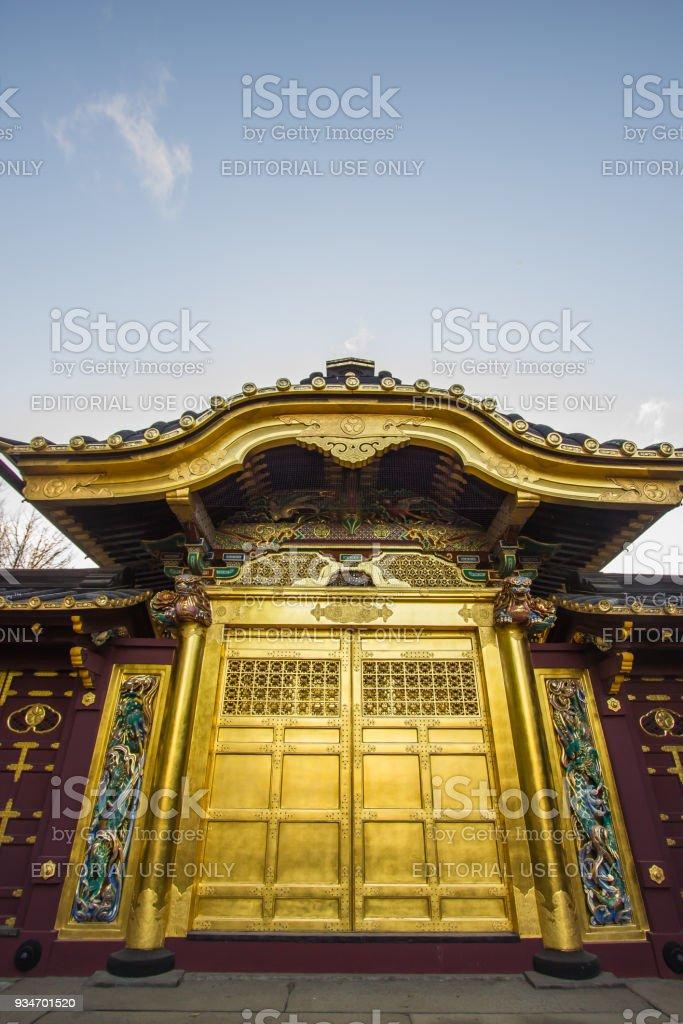 Ueno Park(Ueno Koen),Taito,Tokyo,Japan on April 7,2017:Karamon of Ueno Toshogo Shrine stock photo