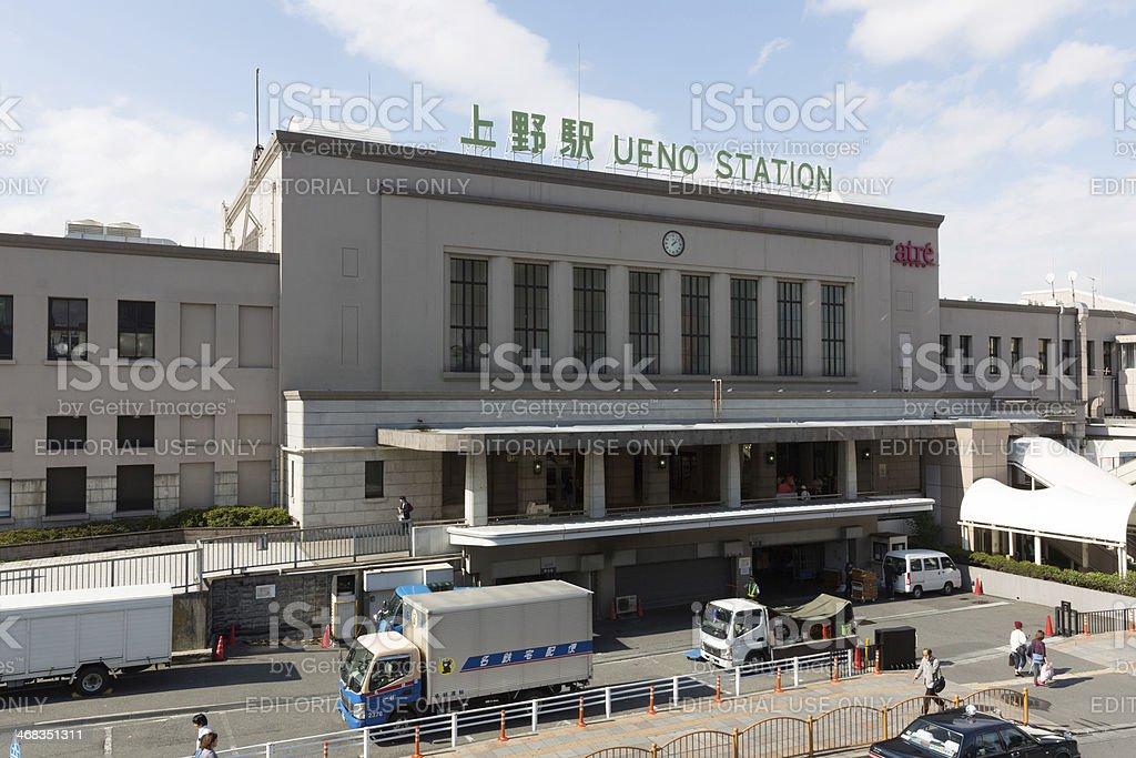 Ueno Station in Tokyo, Japan royalty-free stock photo