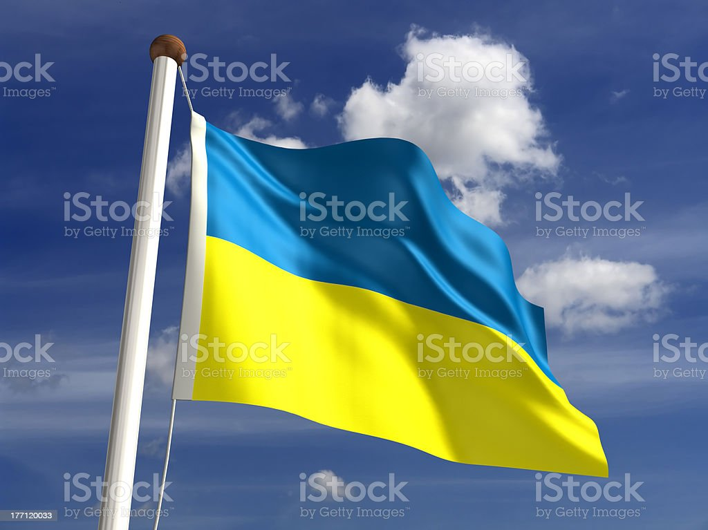 Ukraine flag (with clipping path) stock photo