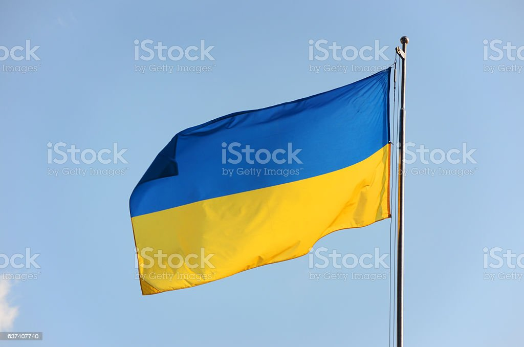 Ukraine Flag stock photo