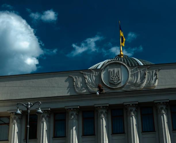 Ukraine flag washing stock photo
