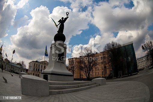 Ukraine Independence Monument in Kharkiv