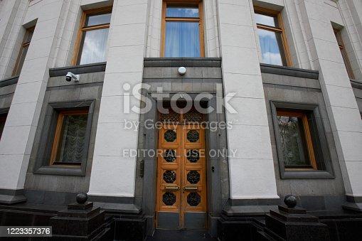 06.05.2020 Ukraine. Kyiv. Building of the Parliament of Ukraine. Verkhovna Rada