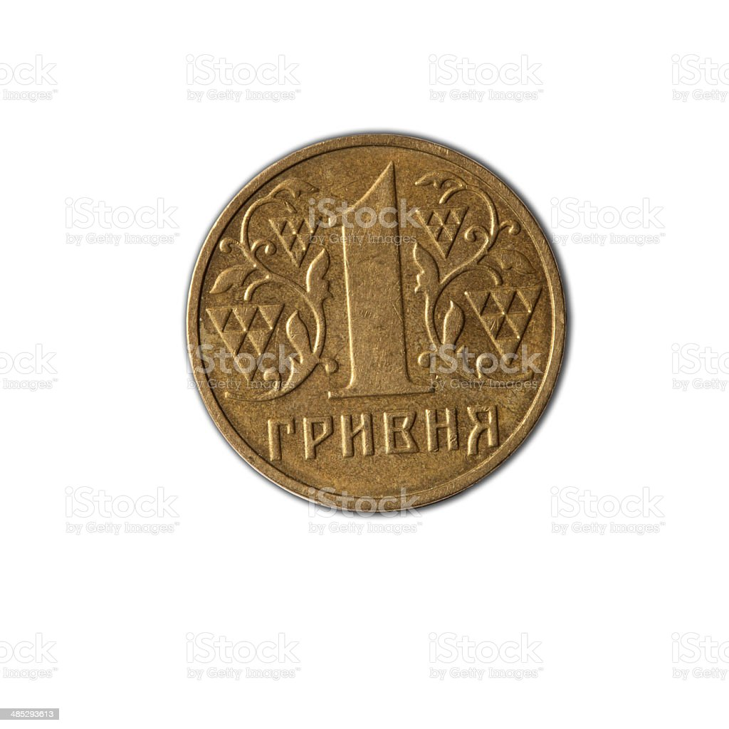 ukraine  money stock photo