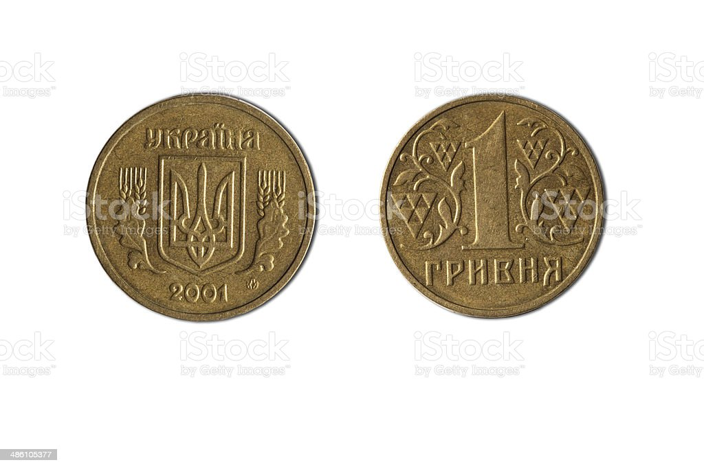 ukraine  money two sides of a coin stock photo