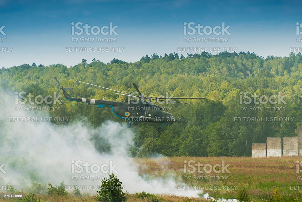 Ukrainian Air Force helicopter leaves the zone airdrop stock photo