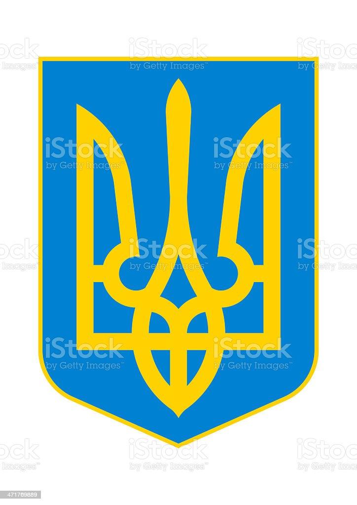 Ukrainian Coat of Arms. royalty-free stock photo