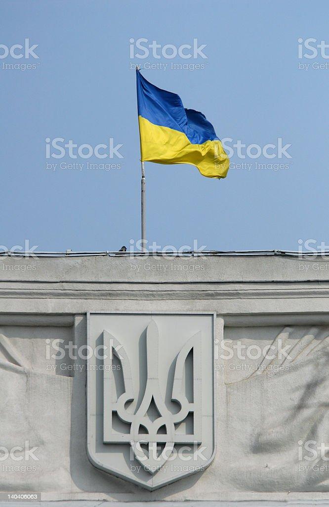 Ukrainian Flag royalty-free stock photo