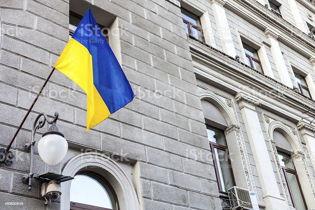 Ukrainian flag stock photo