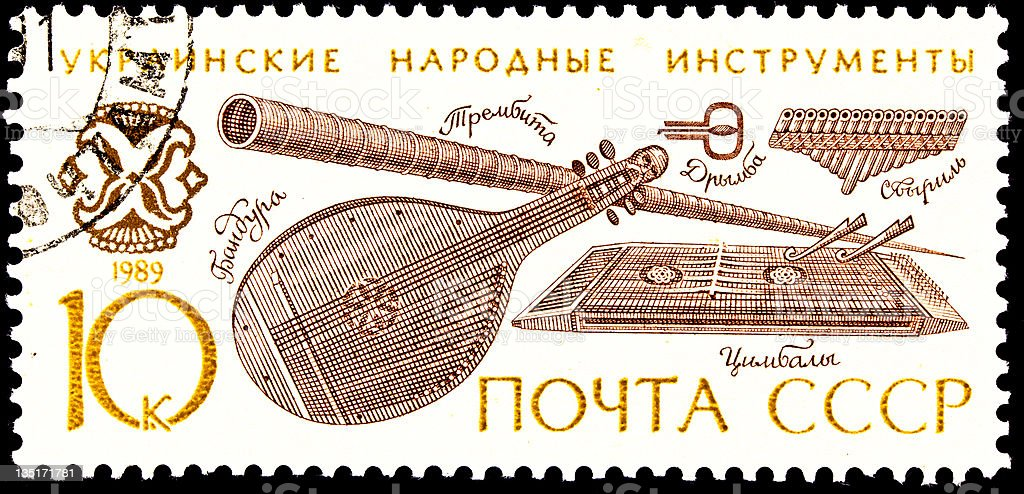 Украинская Народная музыка документов Почтовая марка стоковое фото