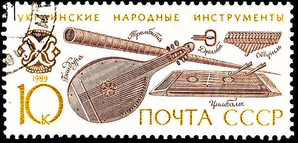 Cтоковое фото Украинская Народная музыка документов Почтовая марка