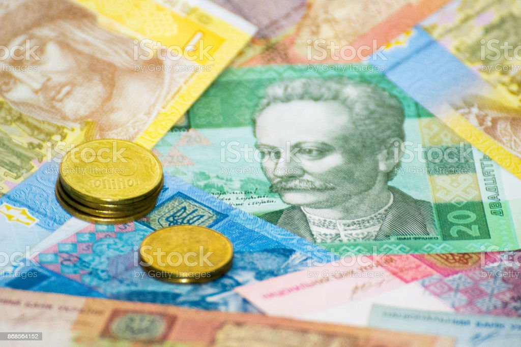 Ukrainian Grivna Currency Stock Photo - Download Image Now - iStock