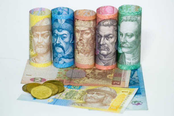 Ukrainian Grivna (Hryvnya) Paper and Coin  Currency stock photo