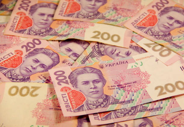 Ukrainian money. Background of the two hundred hryvnia banknotes stock photo