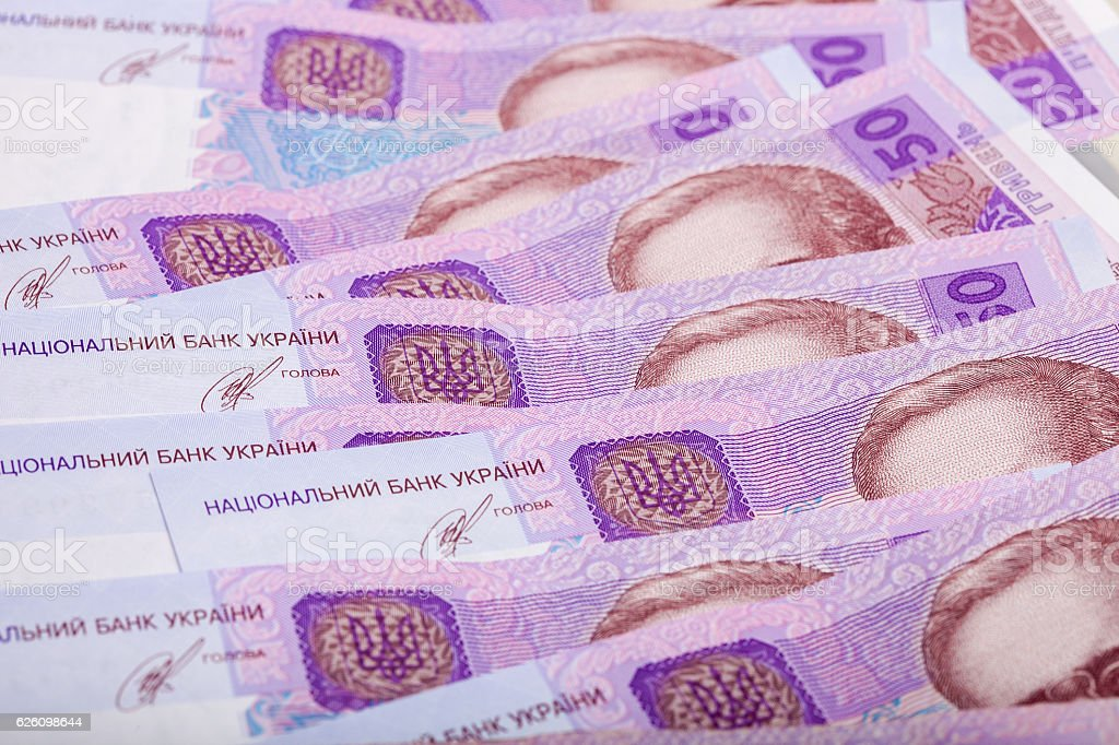 Ukrainian money face value 50 UAH. stock photo