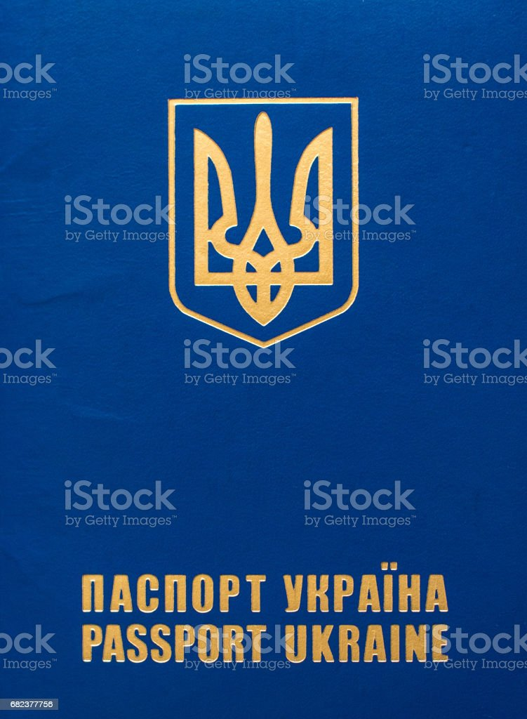 Ukrainian passport for travel abroad royalty-free stock photo