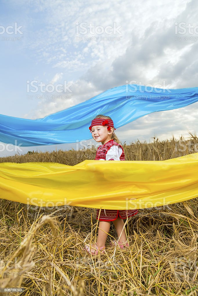 Ukrainian small stock photo