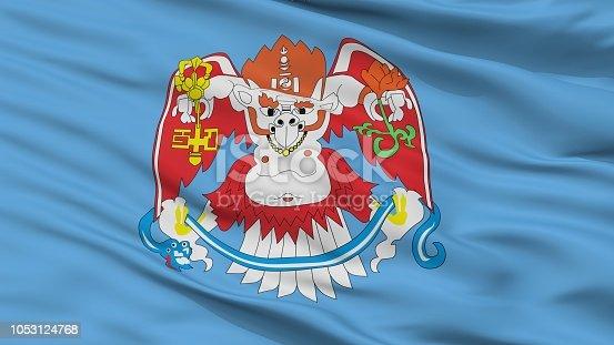 istock Ulaanbaatar City Flag, Mongolia, Closeup View 1053124768