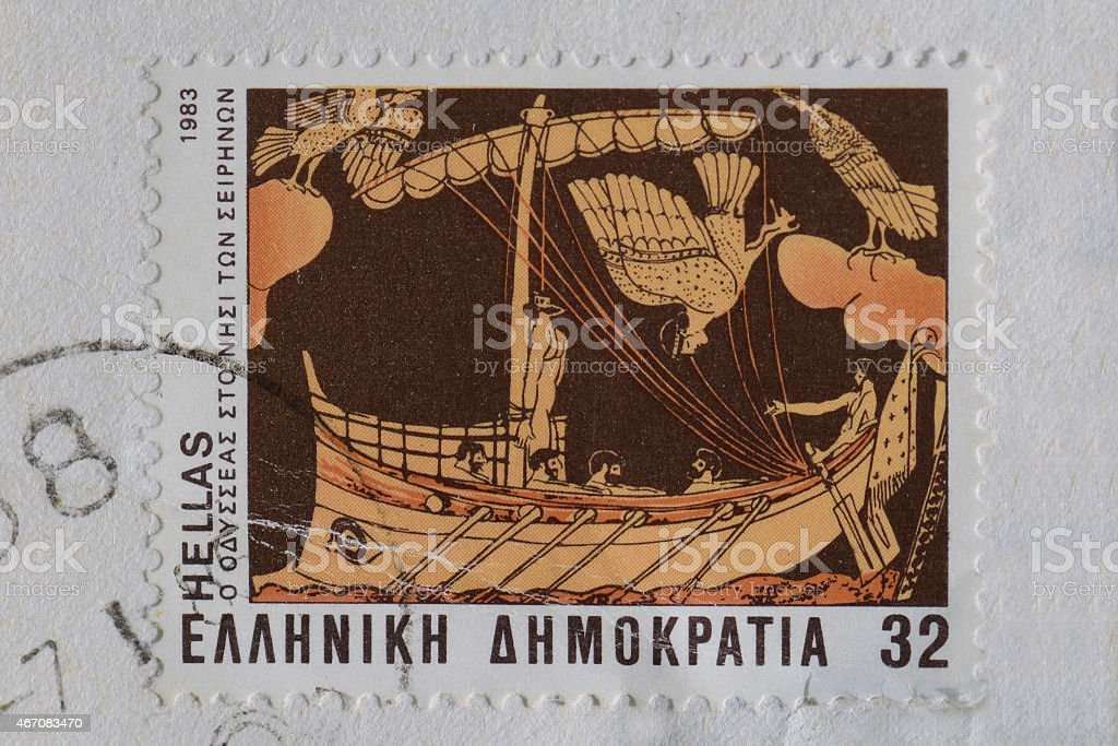 ulysses and the sirens postage stamp stock photo