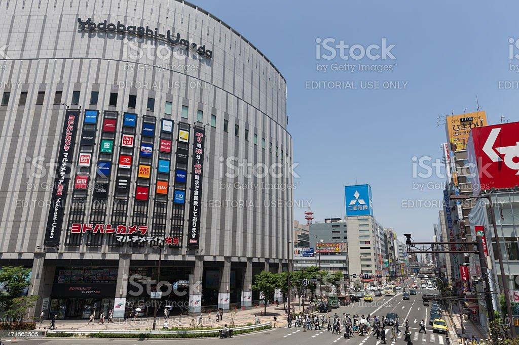 Umeda District in Osaka, Japan royalty-free stock photo