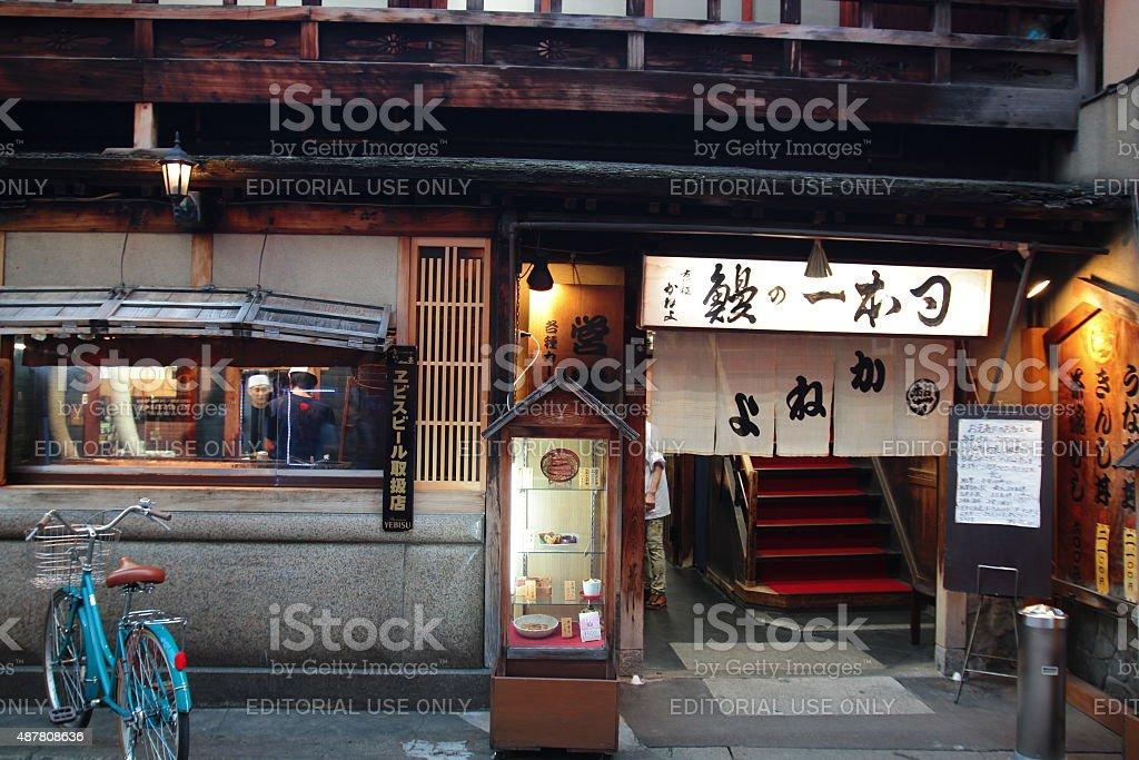 Unadon Restaurant in Kyoto – Foto