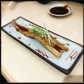 Japanese grilled eel sushi.