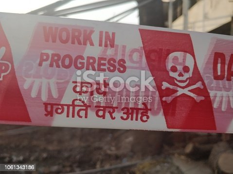 istock Under construction caution tapes 1061343186