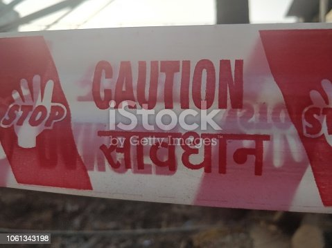 istock Under construction caution tapes 1061343198