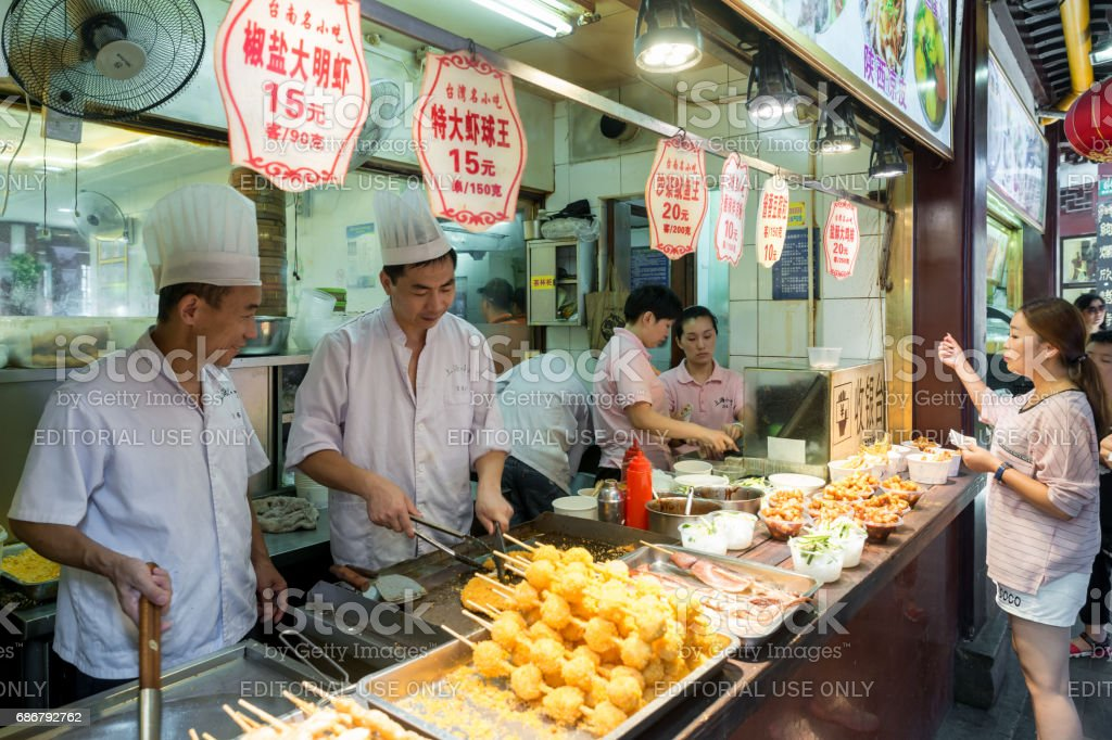 Shanghai China July 20 2016 Unidentified Chinese People Trades