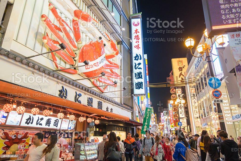 Unidentified tourist shopping around Dotonbori shopping street in Osaka, Japan stock photo