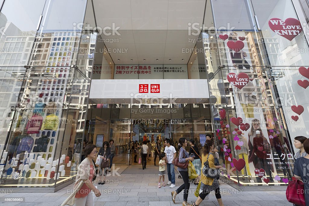 Uniqlo Flagship Store in Ginza, Tokyo, Japan royalty-free stock photo