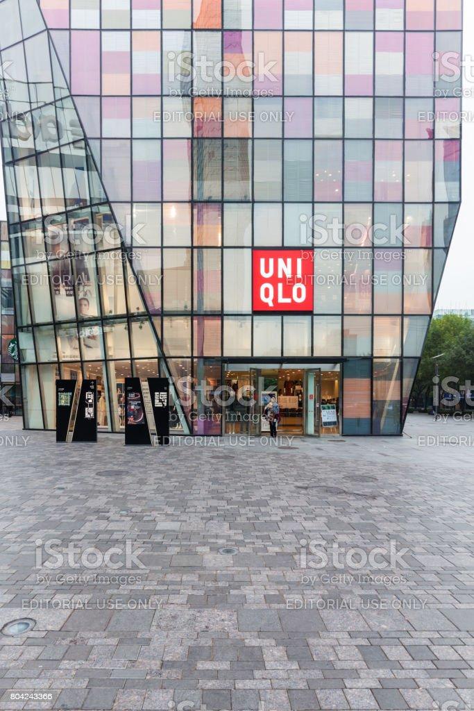 Uniqlo Store in Beijing stock photo
