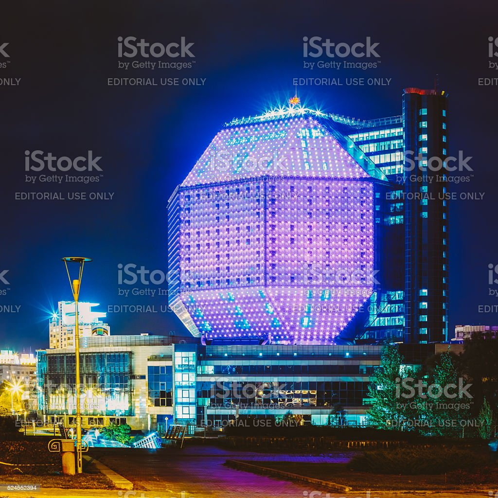 Unique Building - National Library Of Belarus, Symbol Of Minsk stock photo