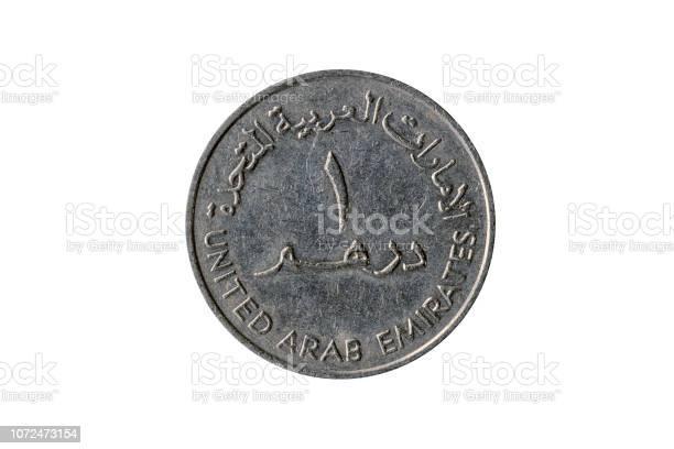 United Arab Emirates 1 Dirham coin