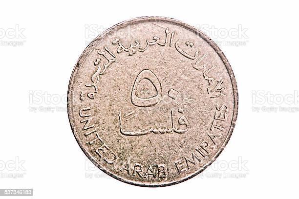 United Arab Emirates 50 Fils 1973, Old Coin