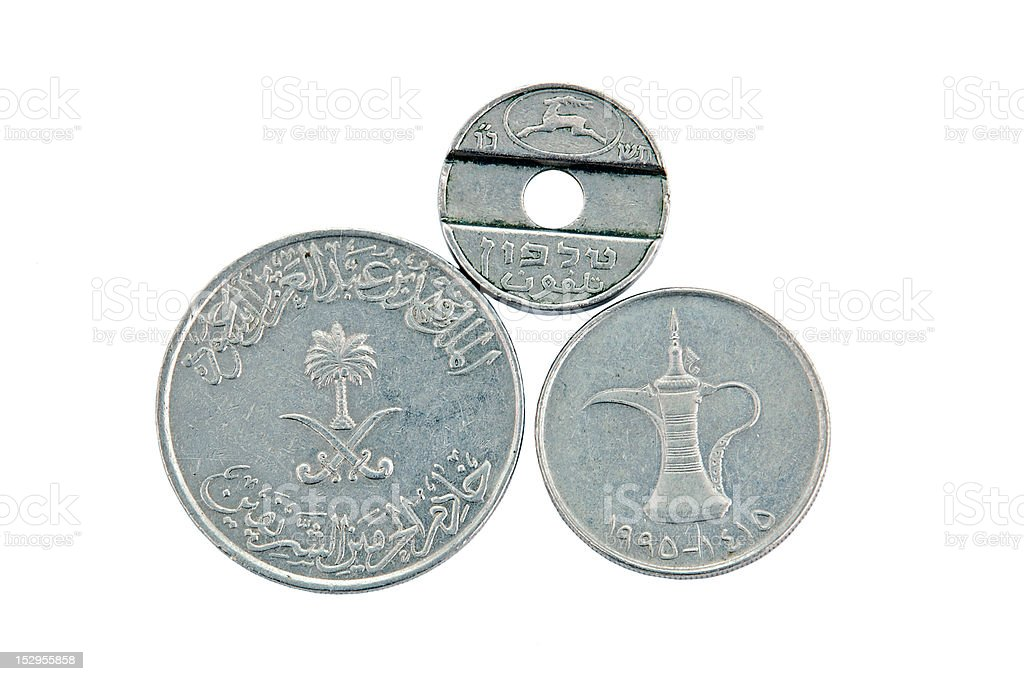 United Arab Emirates and Israel coin royalty-free stock photo