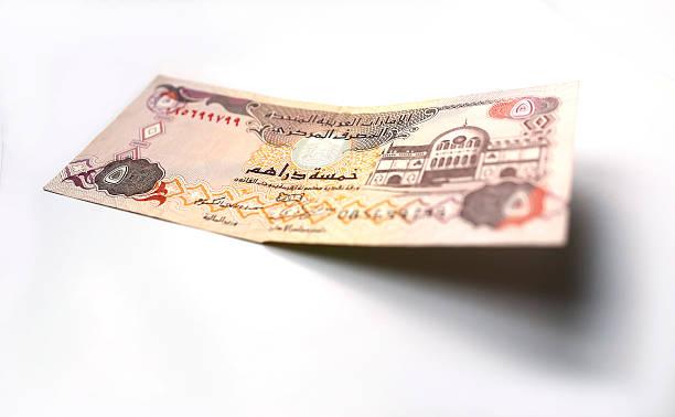 United Arab Emirates Dirham currency on white background
