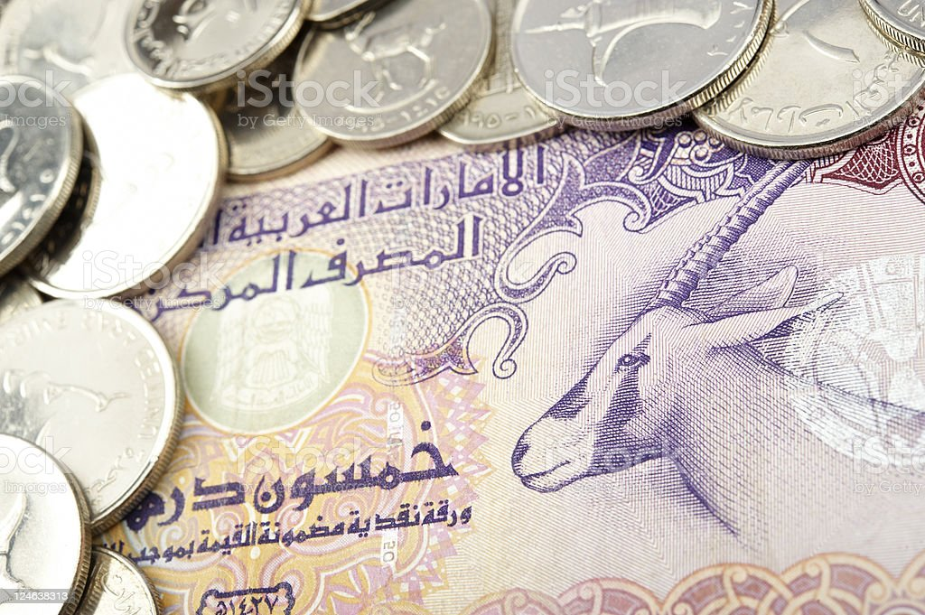 united arab emirates dirham royalty-free stock photo