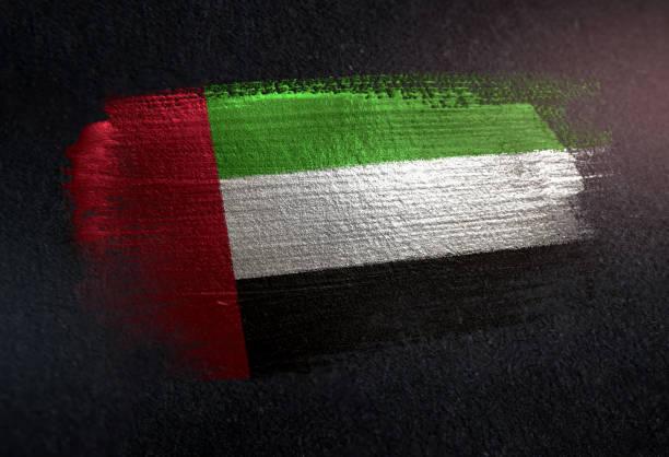 united arab emirates flag made of metallic brush paint on grunge dark wall - uae flag стоковые фото и изображения