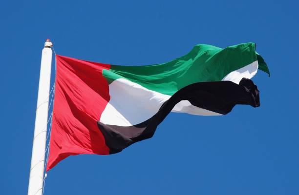 united arab emirates (uae) flag - uae flag стоковые фото и изображения